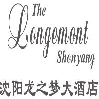 沈阳龙之梦酒店有限公司