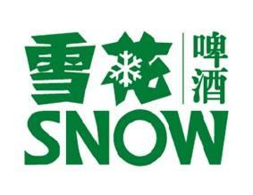 华润雪花啤酒(辽宁)有限公司
