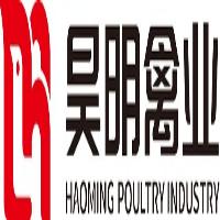 辽宁昊明禽业集团有限公司