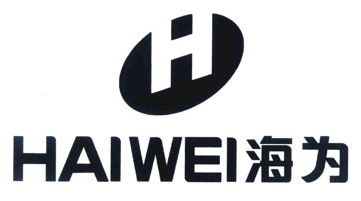 沈阳海为电力装备股份有限公司