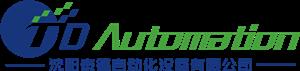 沈阳泰德自动化设备有限公司