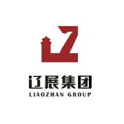 辽宁展览贸易集团有限公司